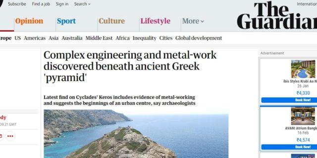 Κέρος: Η νησίδα που έγινε θέμα στην εφημερίδα Guardian