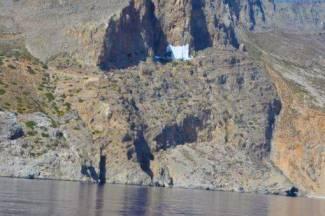 Το μοναστήρι της Παναγιάς της Χοζοβιώτισσας